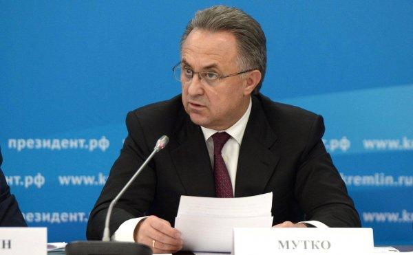 Мутко поблагодарил губернаторов регионов, принимавших ЧМ-2018